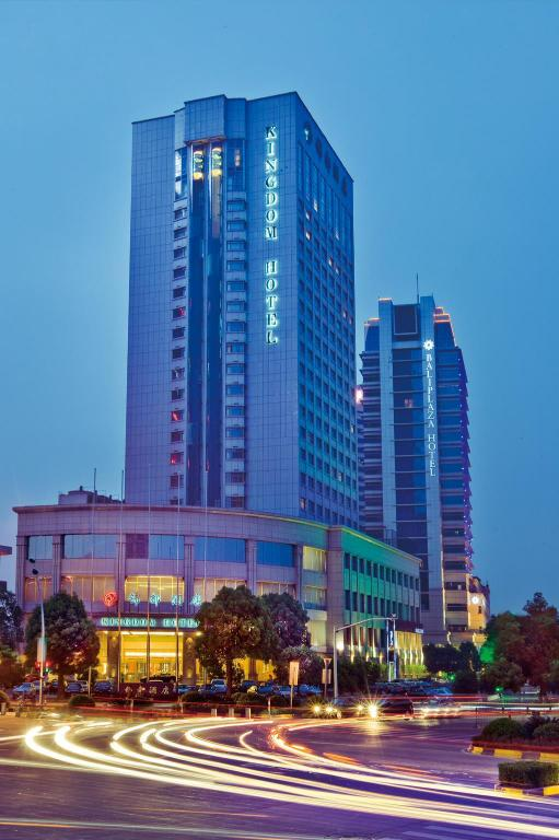 Yiwu kingdom hotel