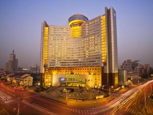 Zhangjiagang Huafang Jinling International Hotel