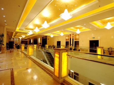 Interior view Zhangjiagang Huafang Jinling International Hotel