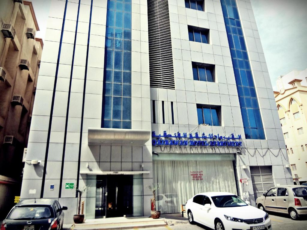 More about Qairawan Suites Hotel Apartments