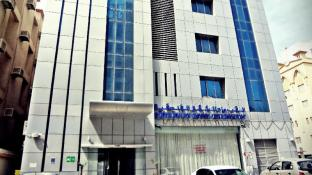 Qairawan Suites Hotel Apartments