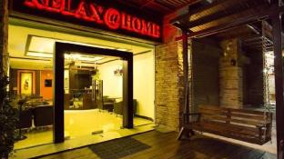 Relax At Home Boutique Hotel