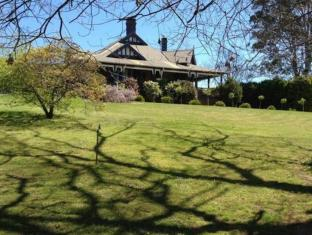 The Old Nunnery B & B Moss Vale