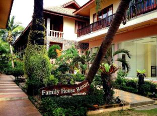 Family House Resort