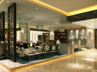 Xian Lishan International Holiday Hotel