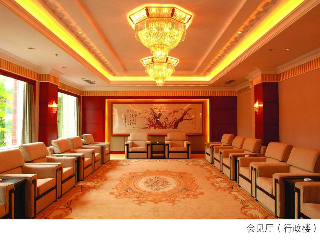 Interior view City Hotel Xiamen