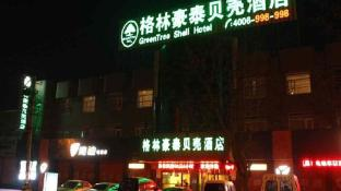 GreenTree Inn Tengzhou Middle Pingxing Road Guihe Shell Hotel
