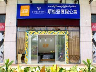 Tujia Sweetome Service Rentals Xishuang Twelve City Branch Hotel