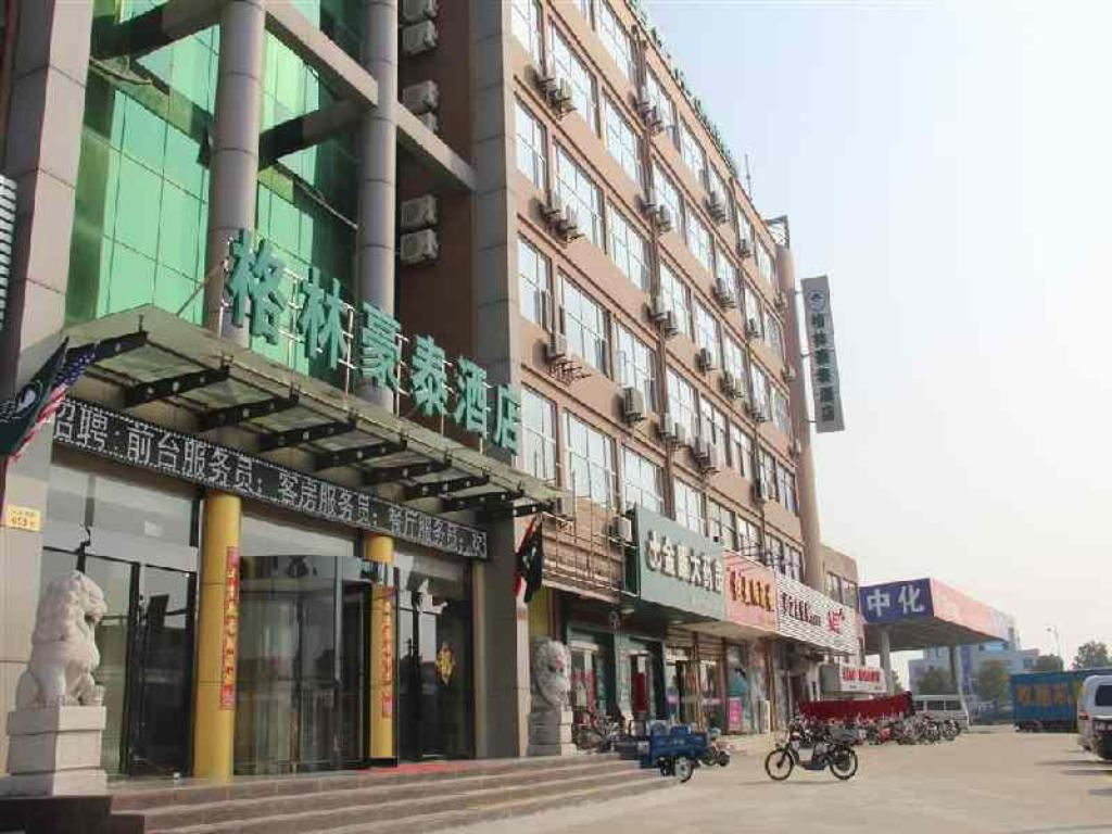 GreenTree Inn Jinan Gaoxin District International Convention Centre Business Hotel