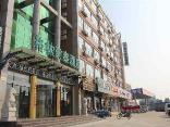 GreenTree Inn Hefei South Tongcheng  Road Business Hotel