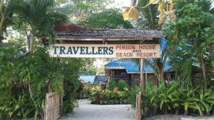 Travellers Pension House and Beach Resort