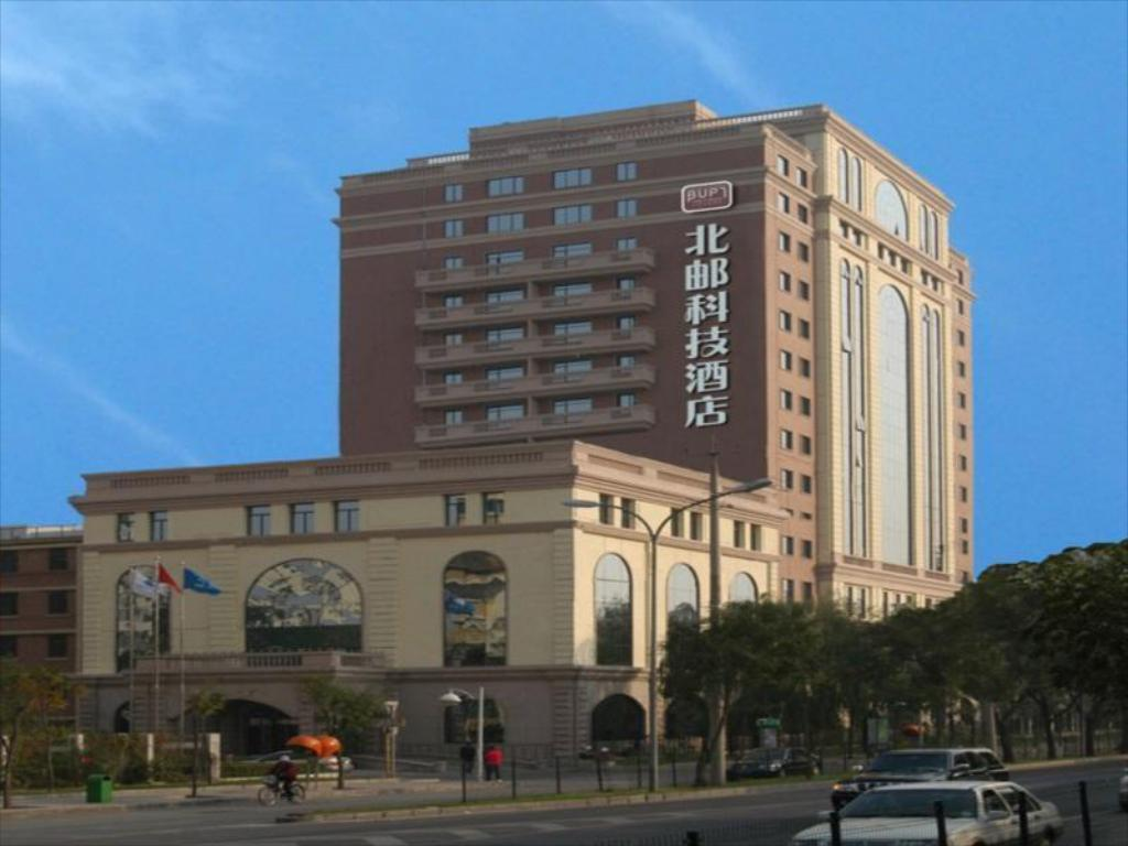 More about Beijing Bupt Hotel