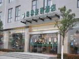 Greentree Inn Wuxi Taihu Lake Business Hotel
