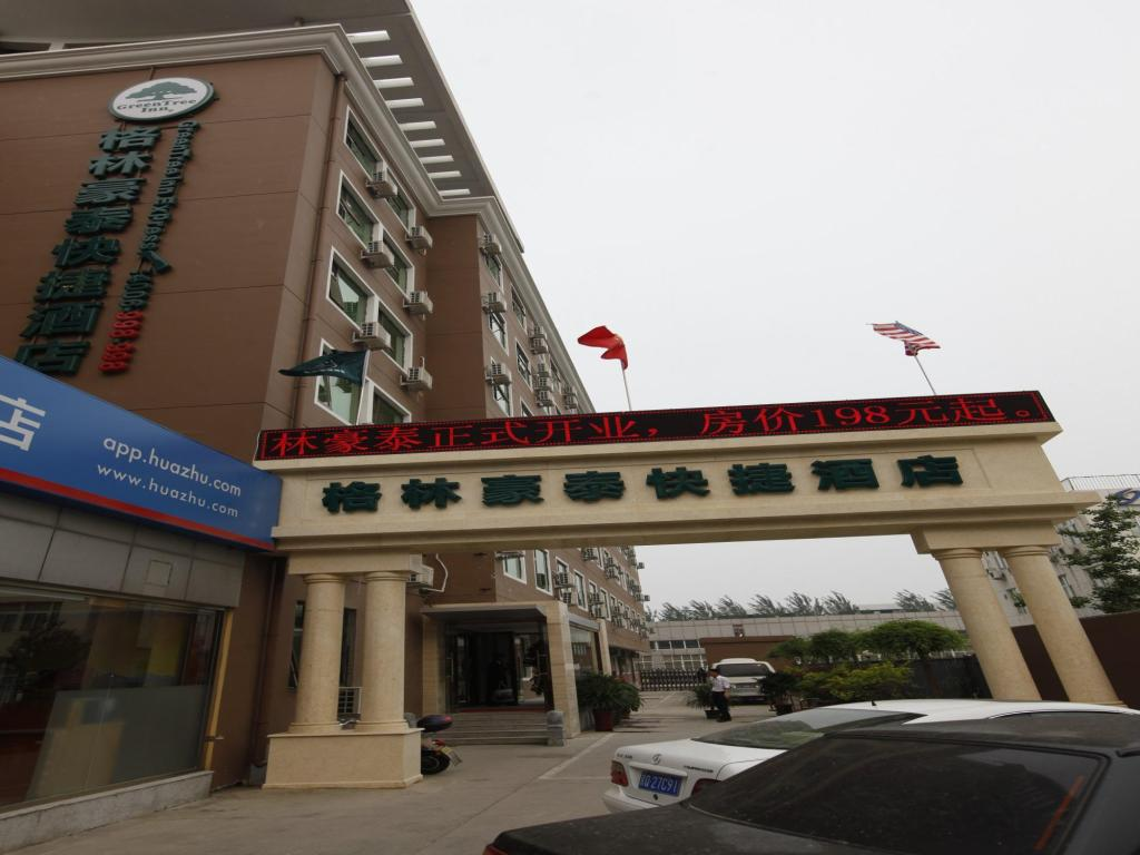 More about Greentree Inn Beijing Capital Airport New International Exhibition Center Express Hotel