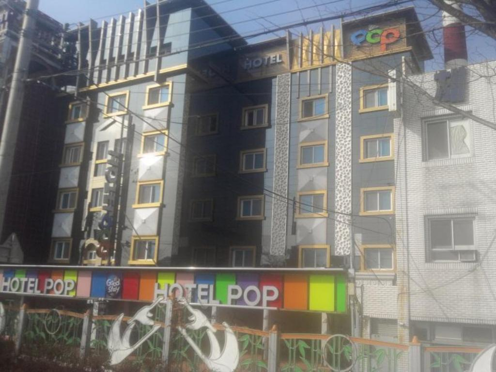 More about Hotel Pop Jinju