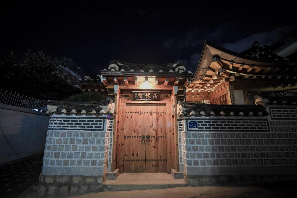 Empfangshalle Cheong Yeon Jae Hanok Stay Guesthouse