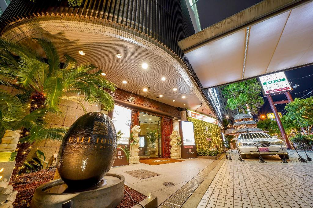 大阪天王寺峇里塔飯店 (Hotel Bali Tower Tennoji)