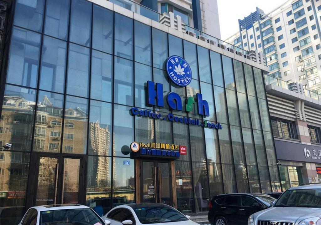Harbin Hash Youth Hostel