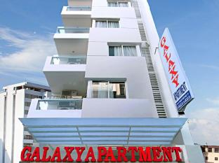 Galaxy Apartment