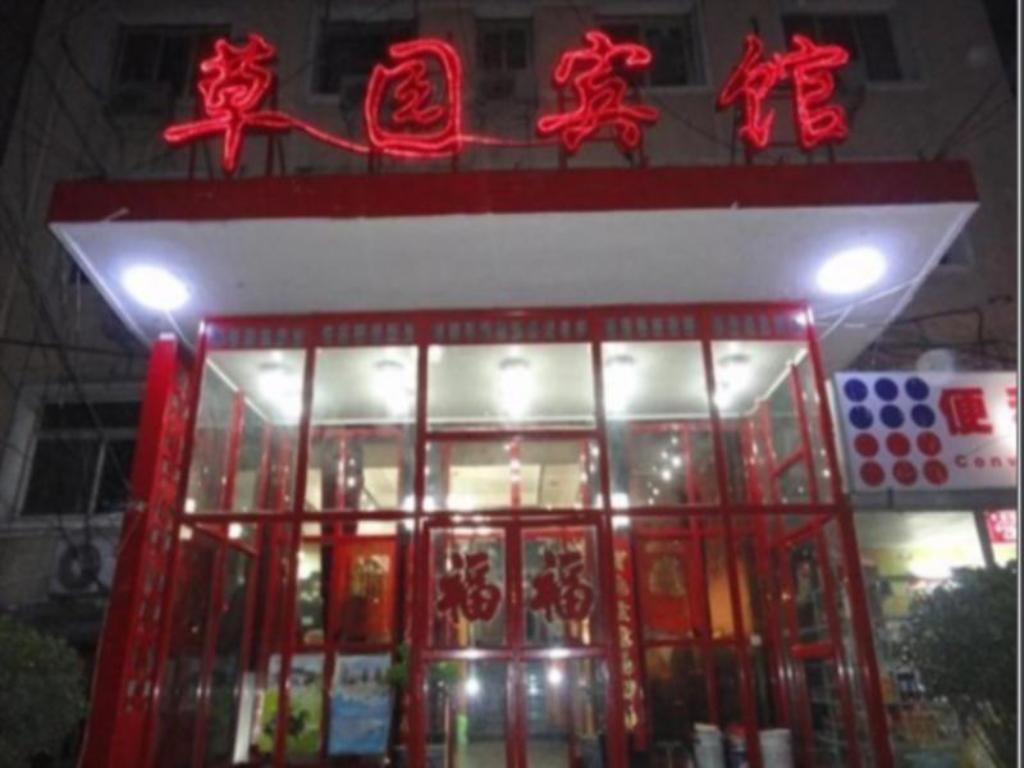 More about Beijing Cao Yuan Hotel