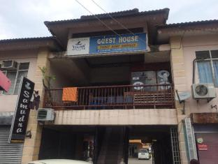 Yaudin Guest House