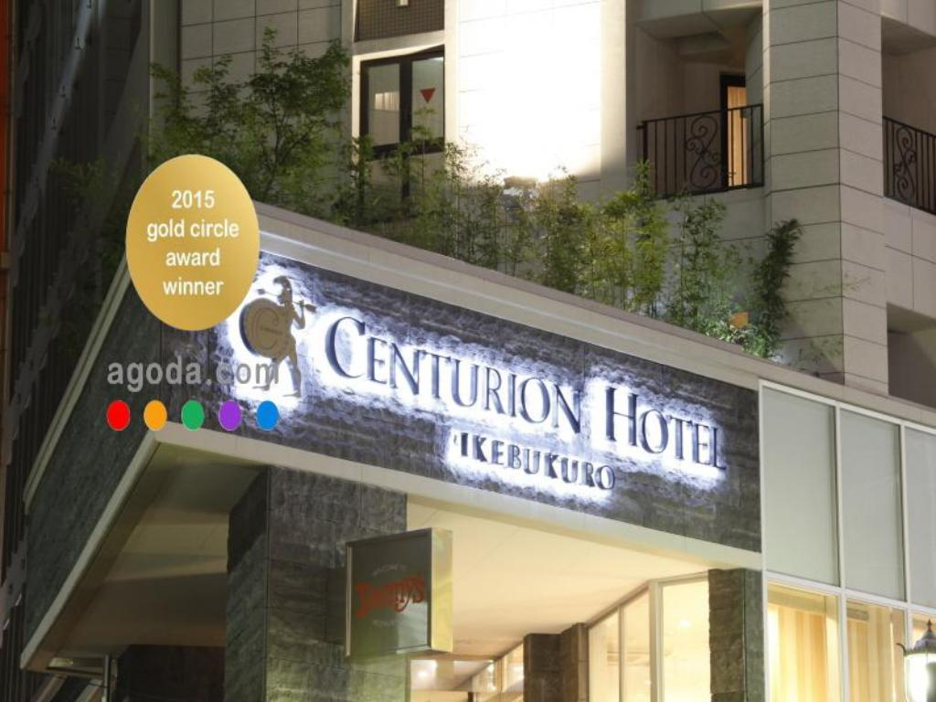 More about Centurion Hotel Ikebukuro Station