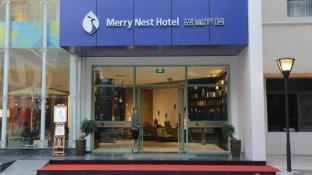 Hotels near CITIC Plaza, Guangzhou - BEST HOTEL RATES Near Business