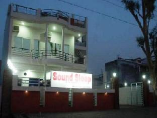 Sound Sleep Hotel