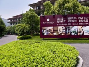 Wuxi Tujia Sweetome Vacation Apartment Yuan Yi Mansion