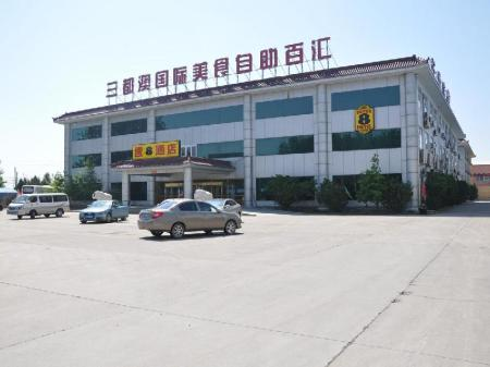 Exterior view Super 8 Hotel Beijing Capital Airport Houshayu Metro Station Branch
