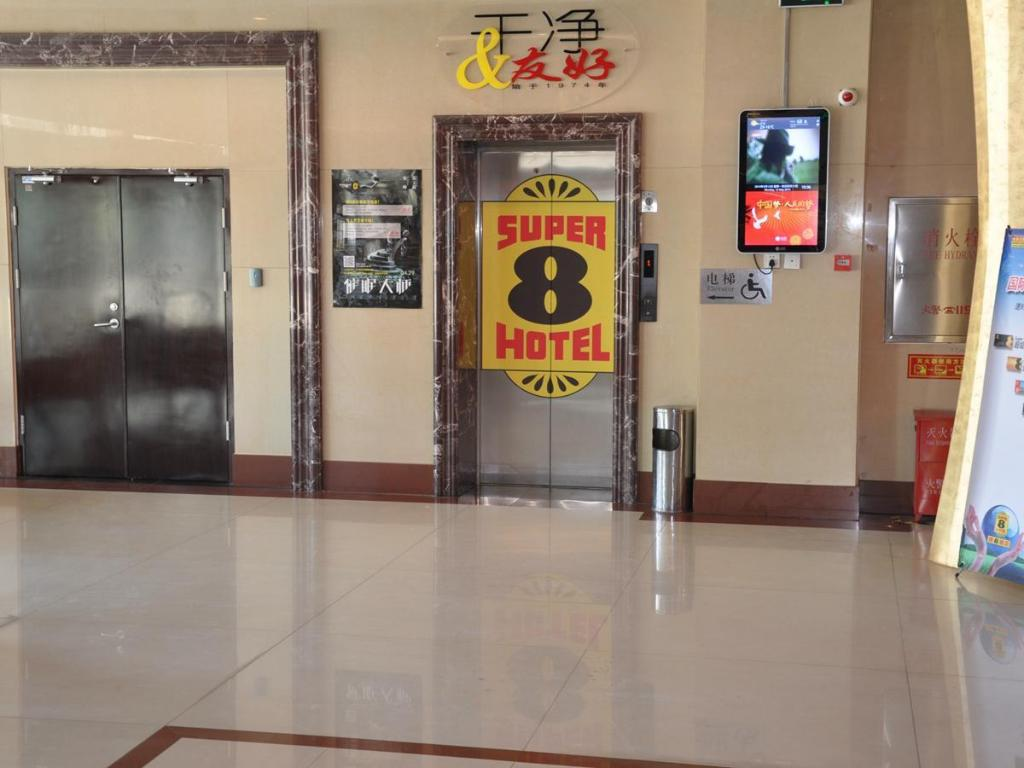Interior view Super 8 Hotel Beijing Capital Airport Houshayu Metro Station Branch