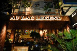 Au Lac Legend Hotel