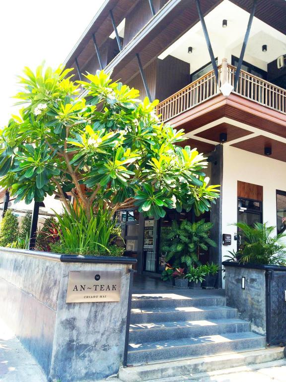 Mere om The An Teak Chiang Mai Hotel