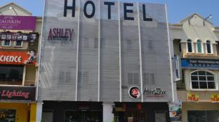 ASHLEY Boutique Hotel