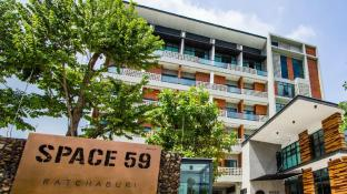 Space 59 Hotel