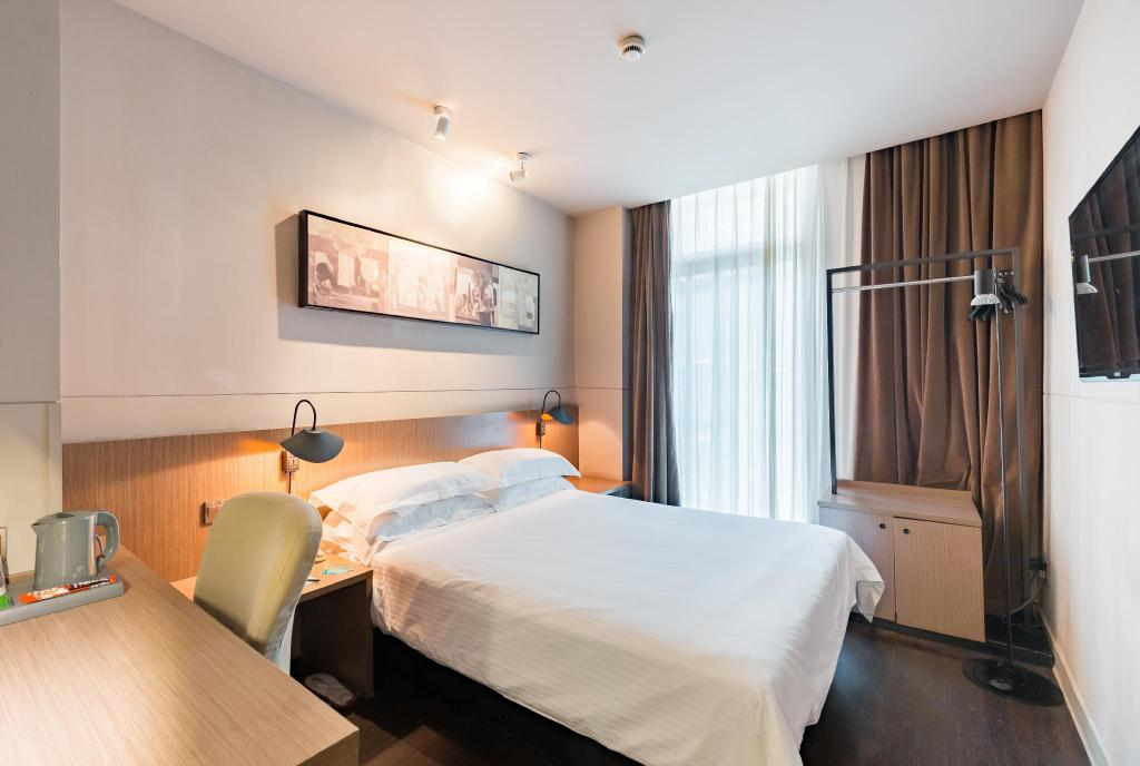 Business B - Room plan Jinjiang Inn Select Shanghai Nanjing Road Pedestrian Street