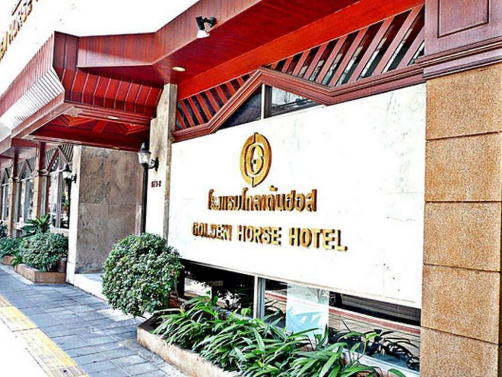 More about Golden Horse Hotel