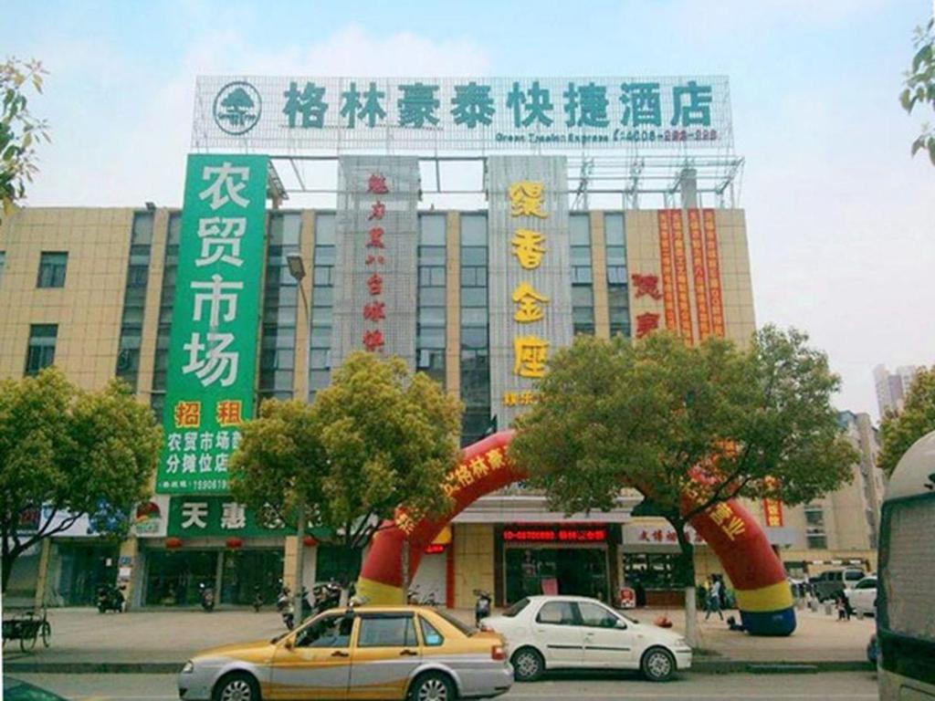 Greentree Inn Wuxi Changjiang North Road Jincheng Road Express Hotel
