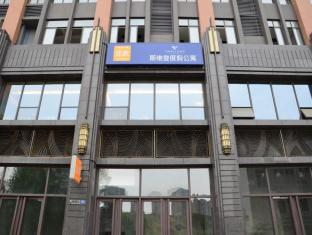 Tujia Sweetome Vacation Rentals Guan Cheng Branch Hotel