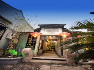 Xitang Romantic Journey Theme Inn No.2