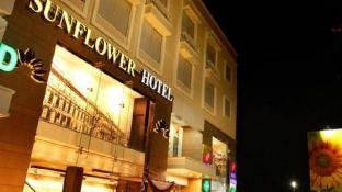 Sunflower Hotel