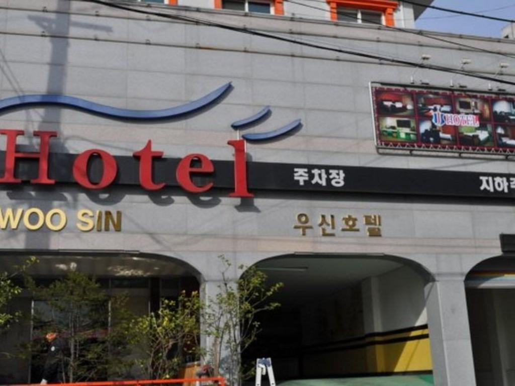More about Goodstay Wooshin Hotel