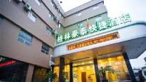 GreenTree Inn Shanghai Meilan Lake Hutai Road Express Hotel