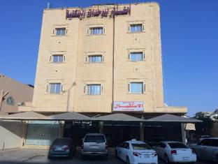 Alfa Najed Apartment