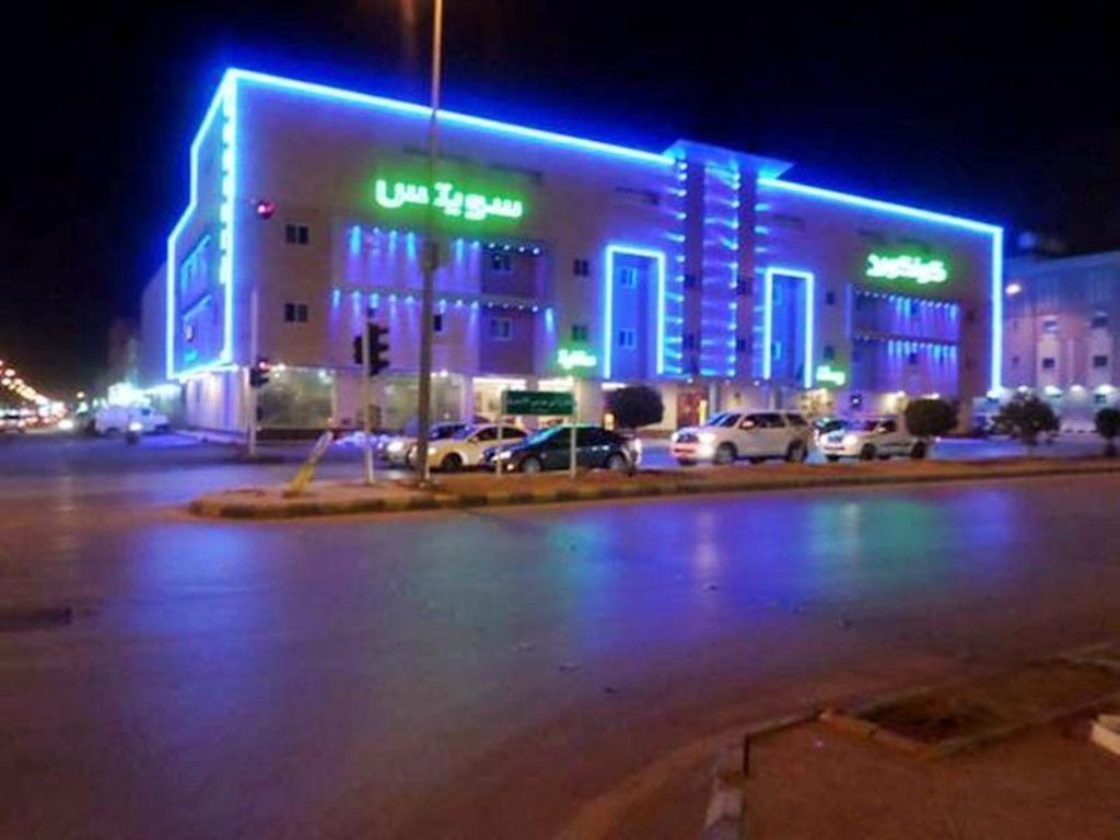Le Park Concord 2 Hotel Entire Apartment Riyadh Deals Photos Reviews