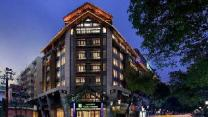 Holiday Inn Express Guilin City Center