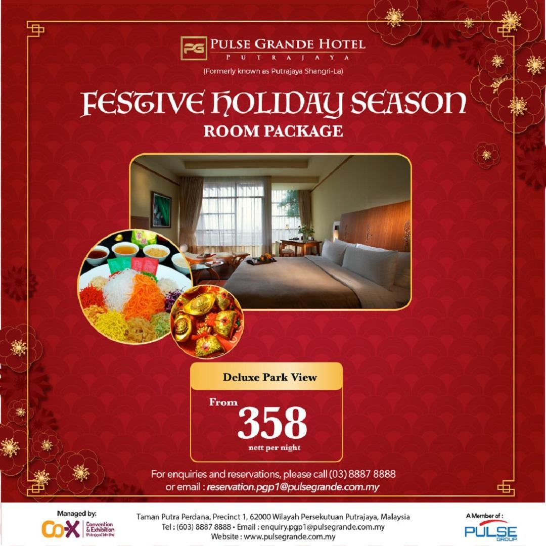 Habitación Deluxe con vistas al parque - Paquete Festive Holiday Season incluido (Deluxe Park View Room - Festive Holiday Season Package Included)
