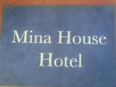 Hotellet indefra Mina House Hotel