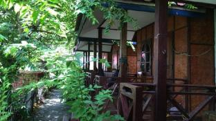 Malina Guesthouse and Restaurant