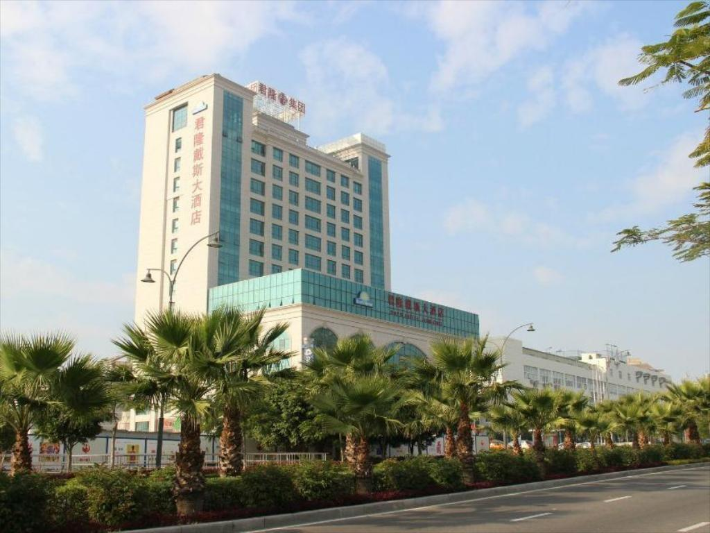 More about Days Hotel Xiamen Junlong